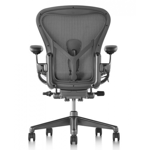 Chaise AERON carbon - Toutes options - Herman Miller