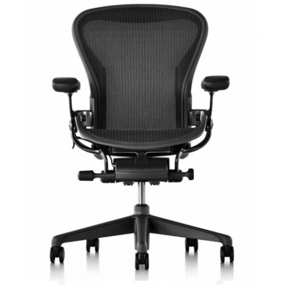 Chaise AERON Limiteur de bascule - Herman Miller